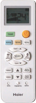 СПЛИТ-СИСТЕМА КОМПЛЕКТ HSU-09HTL103/R2(IN) / HSU-09HTL103/R2(OUT)