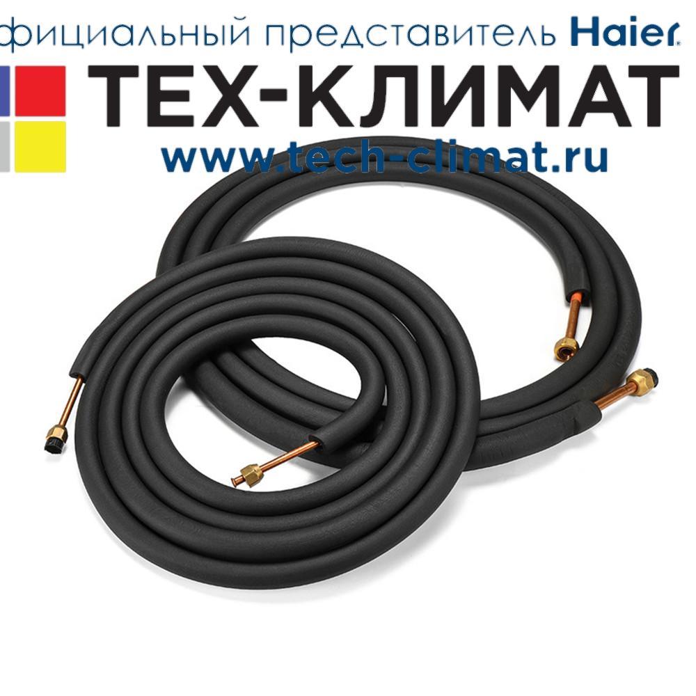 Комплект медной трубы в термоизоляции с гайками и развальцованными концами для самостоятельной установки кондиционера (M-1)-Cu-DHP 6,35*0,61+9,52*0,65
